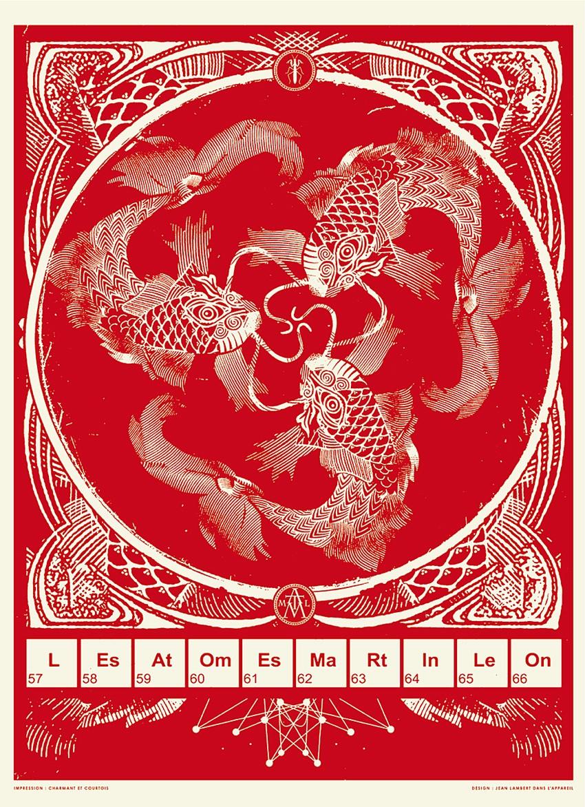 Les Atomes (Sérigraphie)